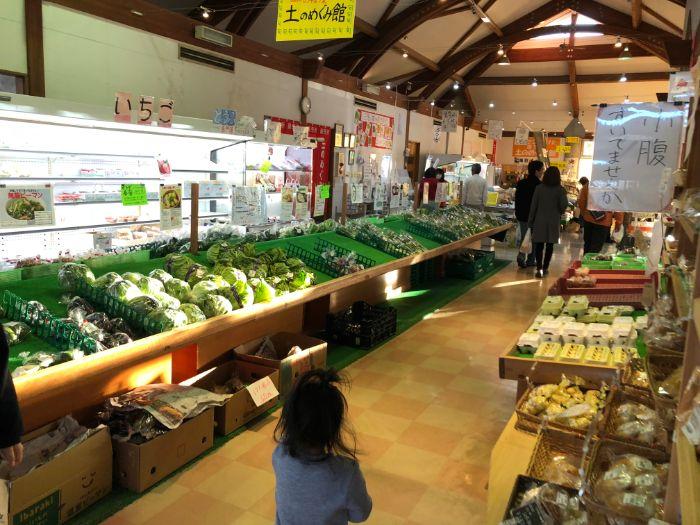 道の駅三芳村生鮮野菜売り場