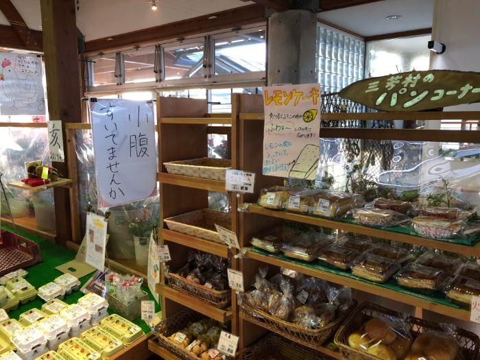 道の駅三芳村パン売り場