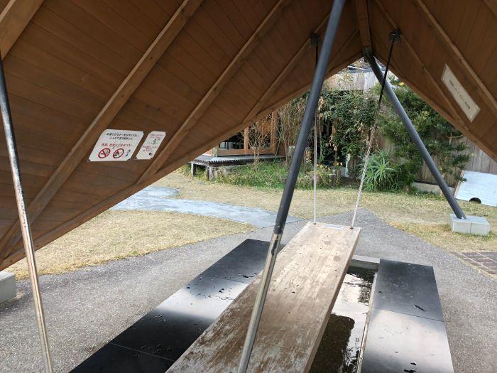 道の駅三芳村の足湯コーナー