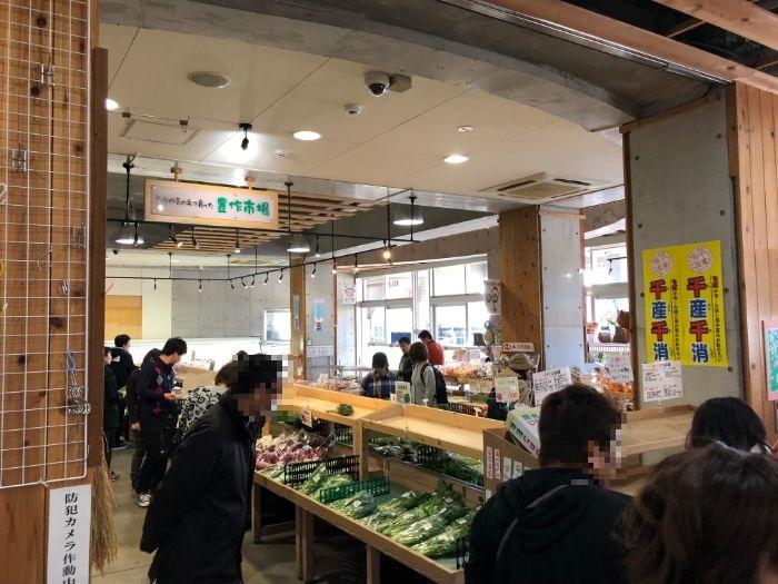 道の駅富楽里とみやま野菜売り場