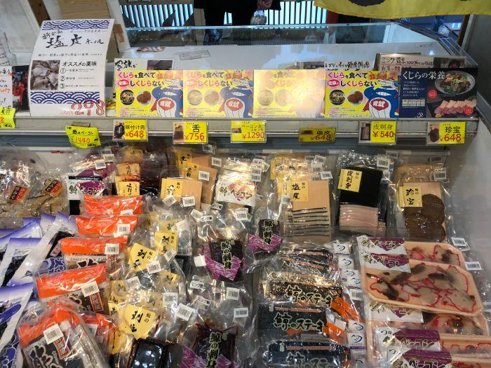 道の駅富楽里とみやま鮮魚コーナー