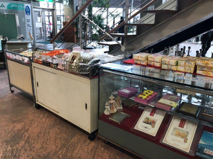 道の駅川口あんぎょう銘菓売り場