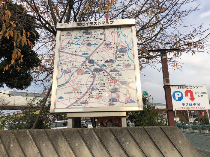 安行イラストマップ