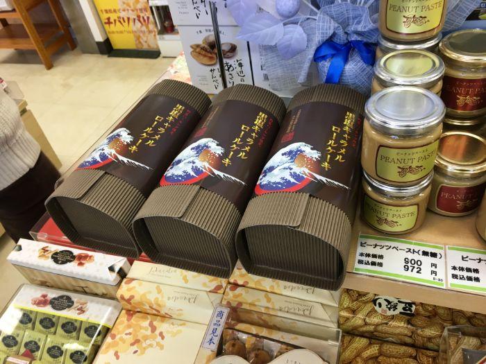 黒塩キャラメルロールケーキ売り場