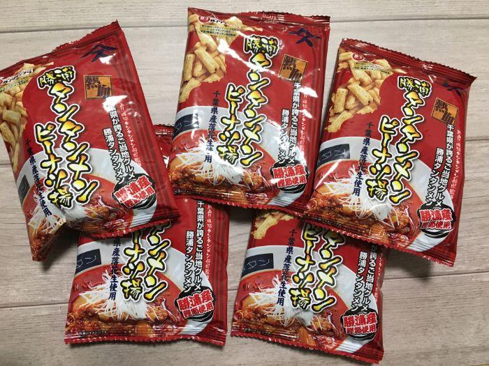 勝浦タンタンメンピーナッツ揚げ5袋