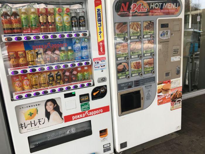 代々木PA外の自販機