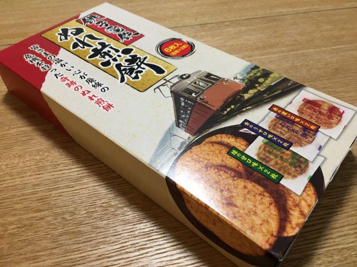 銚子電鉄ぬれ煎餅パッケージ斜めアングル