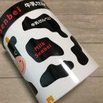 牛乳せんべいパッケージ
