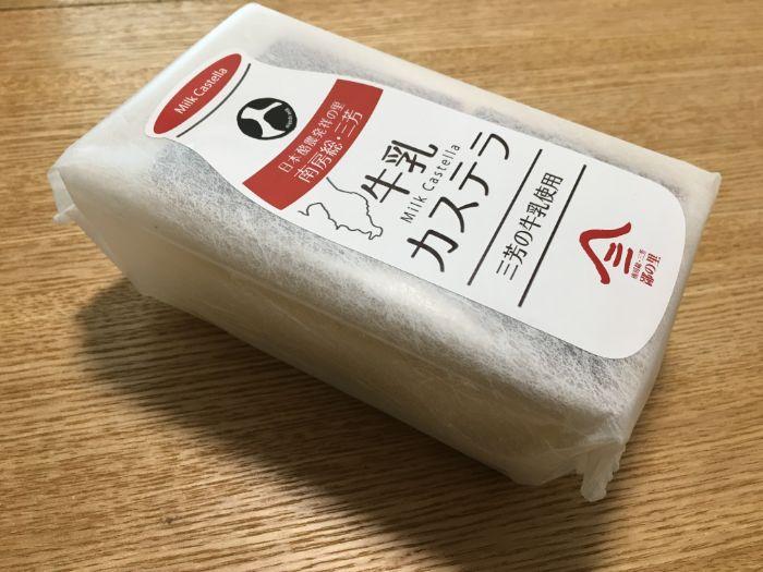 三芳牛乳カステラパッケージ斜めアングル