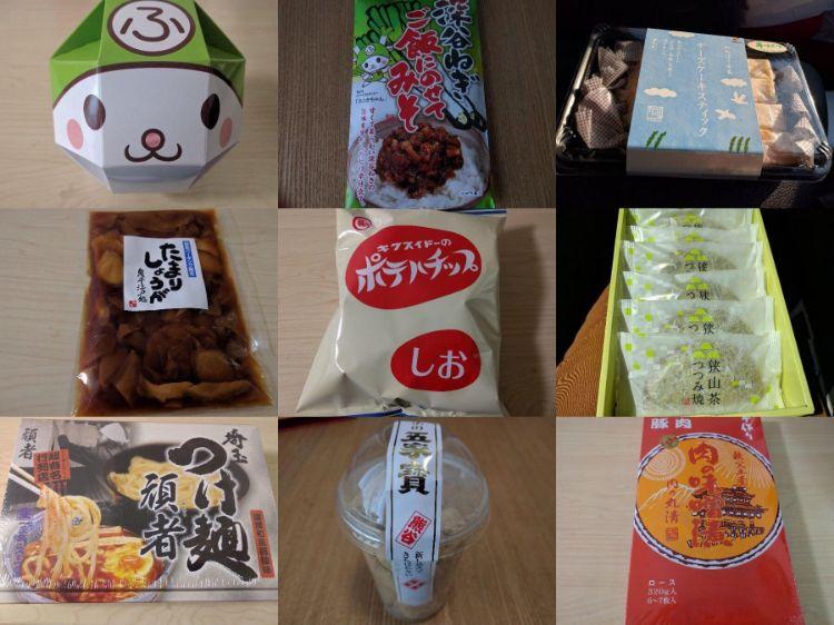 埼玉県で購入したいおすすめのお土産