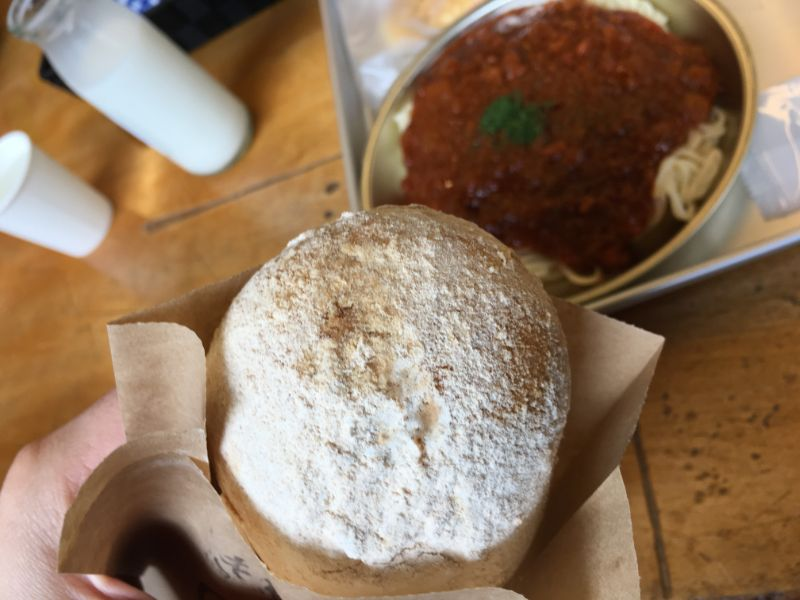 金次郎カフェのきなこパン