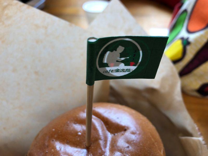 バーガーの上の旗
