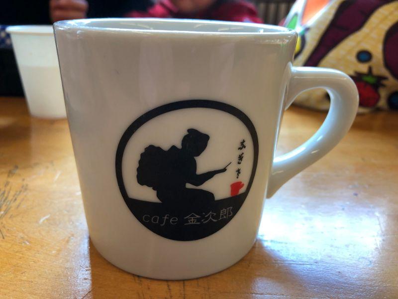 金次郎マグカップ