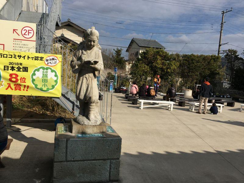 保田小学校イベントスペース